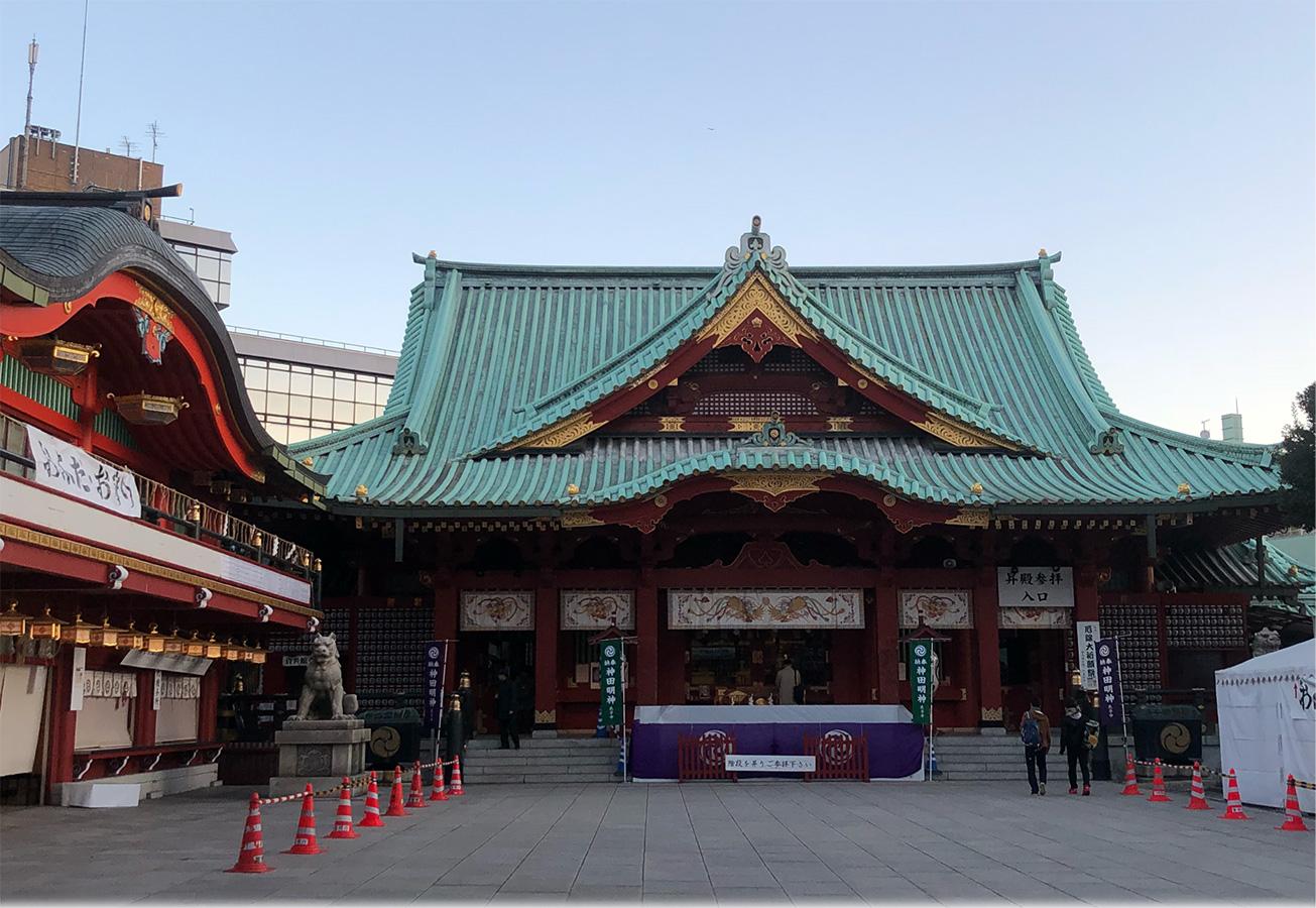 ふるさと自慢:神田/千代田区(同窓会報411号より)