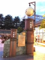 nagaoka_05