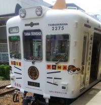 wakayama_10