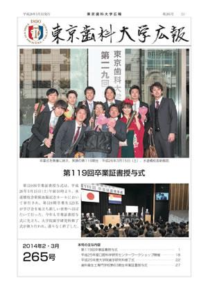 東京12大学 - どこまでも限りなく、どこまでも自由 …