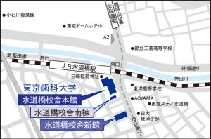 東京歯科大学水道橋校舎本館・南棟・新館