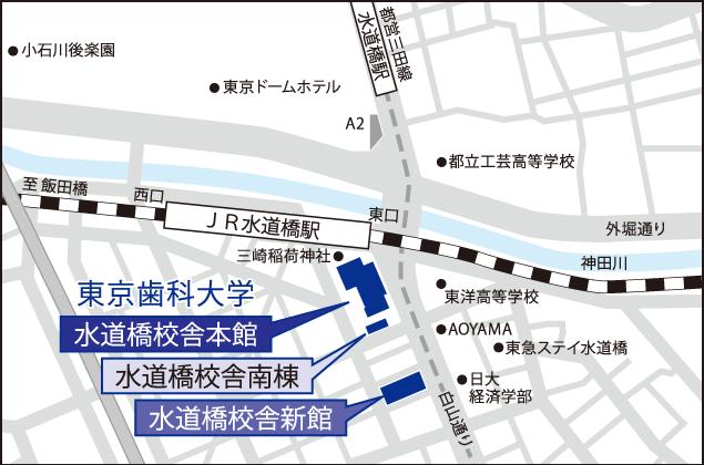 東京歯科大学 水道橋校舎 本館・南棟・新館