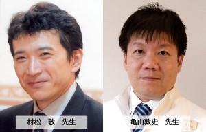 2019 TDCアカデミア 臨床セミナー/保存修復セミナー「MIのコンセプトに基づいたコンポジットレジン修復」 〜最小限の侵襲、適切な接着技法、きれいな充填を目指して〜(2019年9月1日(日)、講師:村松 敬・亀山敦史)
