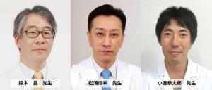 2021 TDCアカデミア 臨床セミナー/救急医療教育セミナー「患者さんが急変したとき、あなたは何ができますか」〜クリニックごとの救急トレーニングと歯科医師のスキルアップのためのSimMan™を使用した実践トレーニング〜[2021年9月12日(日)・10月17日(日)、講師:鈴木 昌・小鹿恭太郎・松浦信幸]