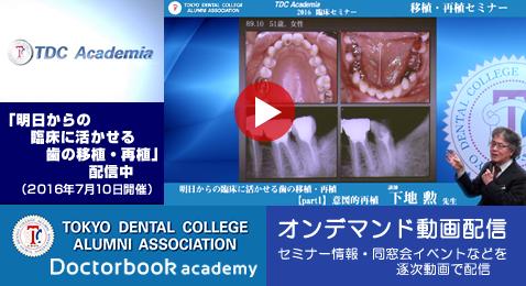 Doctorbook_2016_transplant